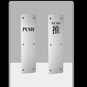 923PS-PUSH